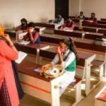 CISCE ने दसवीं और 12वीं की बोर्ड परीक्षाएं की स्थगित, नई तारीख का जून में होगा ऐलान, 10वीं में परीक्षा जरूरी नहीं